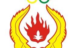 logo-KONI-INDONESIA